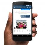 閱後即焚模式來了?Facebook Messenger 在法國測試「限時訊息」功能