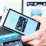 行動支付往 HCE 技術靠攏,玉山推出台灣第一個 HCE 手機信用卡服務