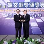 低價戰拉抬 LED 照明滲透率,晶電:未來兩年滲透率上看 40 %