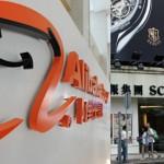 阿里巴巴收購香港最大英文報紙《南華早報》