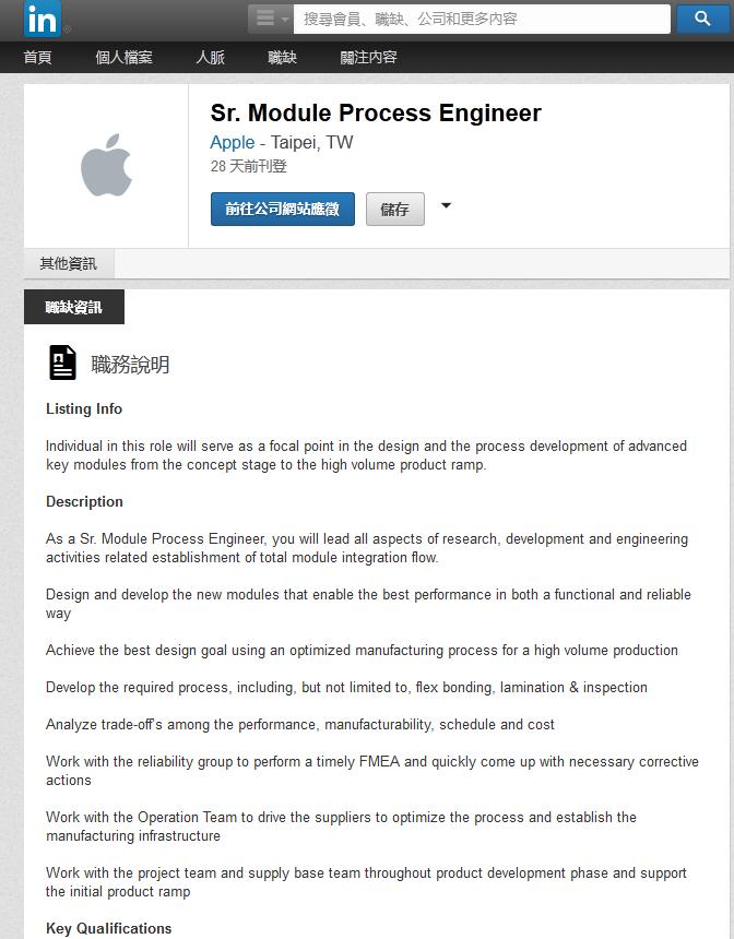 Apple-Taiwan-Linkedin