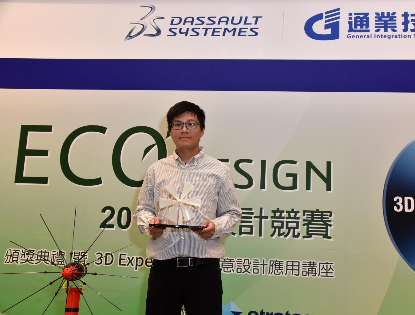 Dassault-system-ECO Design-2015