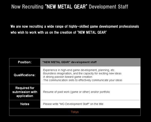 New Metal Gear_unwire.hk1223