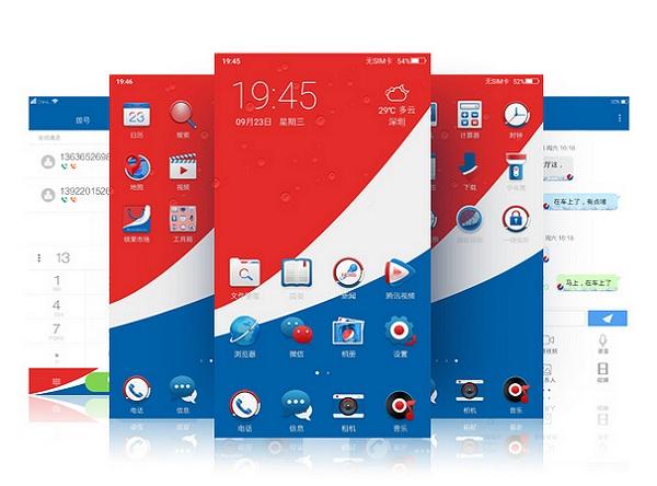 Pepsi phone_techbang120702
