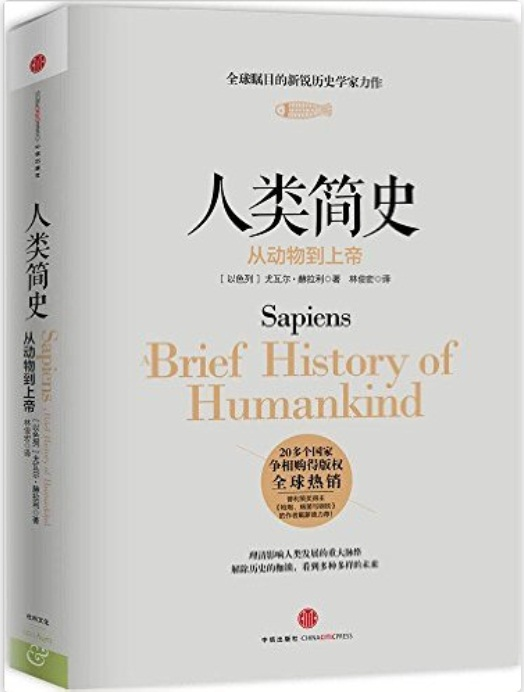 an introduction to the history of humankind Chapter 1: theatre and history, an introduction the study of classical drama is a sub-field of theatre history which is, in turn, a branch of history as such, it human history happens only once.