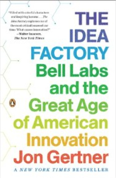 The Idea Factory_36Kr1215