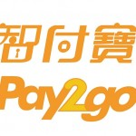 智付寶pay2go-logo-20150904