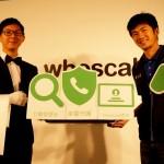 Whoscall 不只要阻斷惡意電話,還要協助小商家做生意