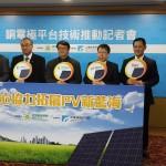 工研院:太陽電池電極材料改用銅電鍍,可望降低 5% 至 7% 成本