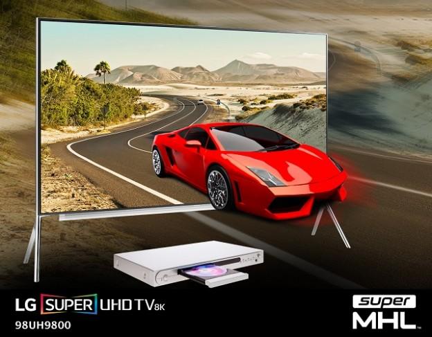 LG 8K SUPER UHD TV 98UH9800