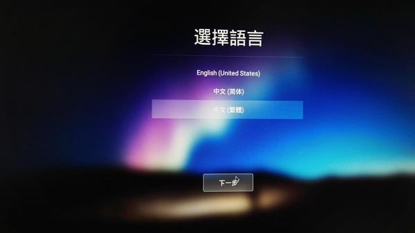 Remix OS 9