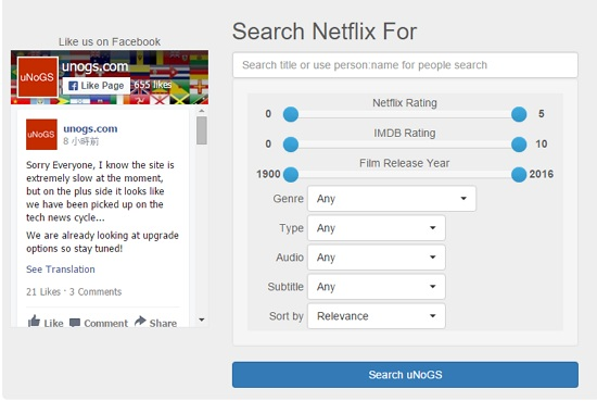 Search Netflix For_techbang0127