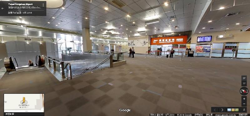 Songshan Airport