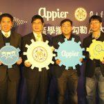 Appier 延攬台大人工智慧專家,產學接軌推動台灣產業創新
