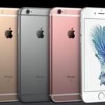 蘋果 iPhone 以舊換新出新政,Android、Windows Phone 也能換