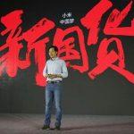 小米投資揭密,兩年投資 55 家公司締造 4 家獨角獸