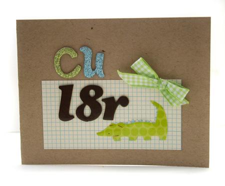 CU Later