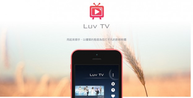 Luv-TV_1