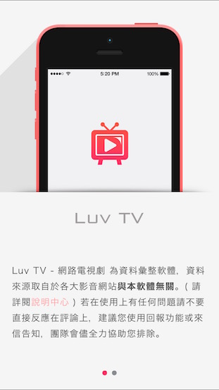 Luv-TV_2