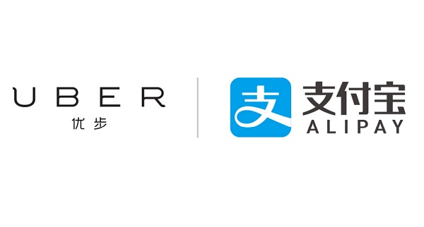 uber alipay