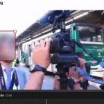 youtube blur