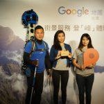 Google 街景背包攻玉山帶回美景,還能感受 VR 沉浸式全景
