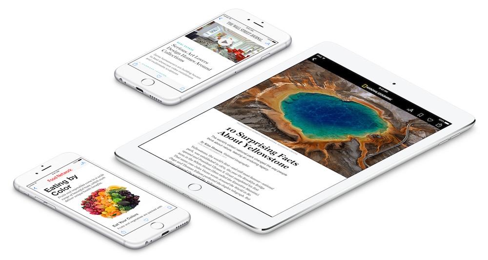 蘋果向所有內容出版者開放 Apple News