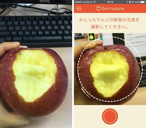 www.appps.jp