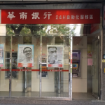 Hua Nan bank 2016-03-09 09.35.07