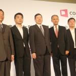 Computex 穩居三大電子展之一,今年轉型聚焦物聯網商機!