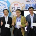 華碩攜手台北市政府,由偵測PM2.5下手開拓物聯網商機!