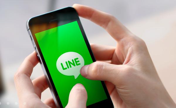 LINE App LINE website
