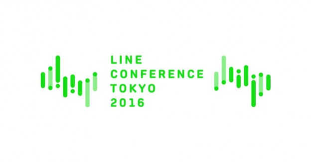 LINE-conference-2016_cover