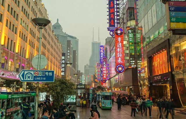 海通:中國一線城市房屋總價值可買下半個美國