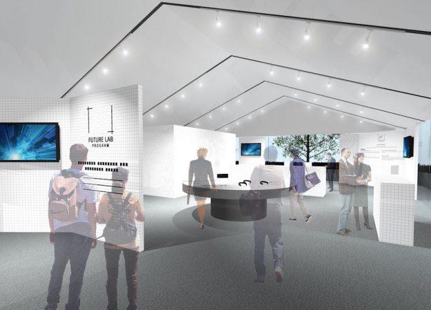 未来实验室展示概念技术
