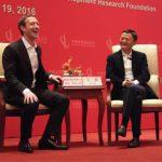 Mark Zuckerberg 對話馬雲談未來,見中國高官談合作