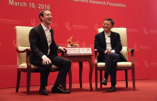 jack ma and zuckberg