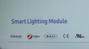 smart lighting module