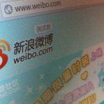 weibo xi