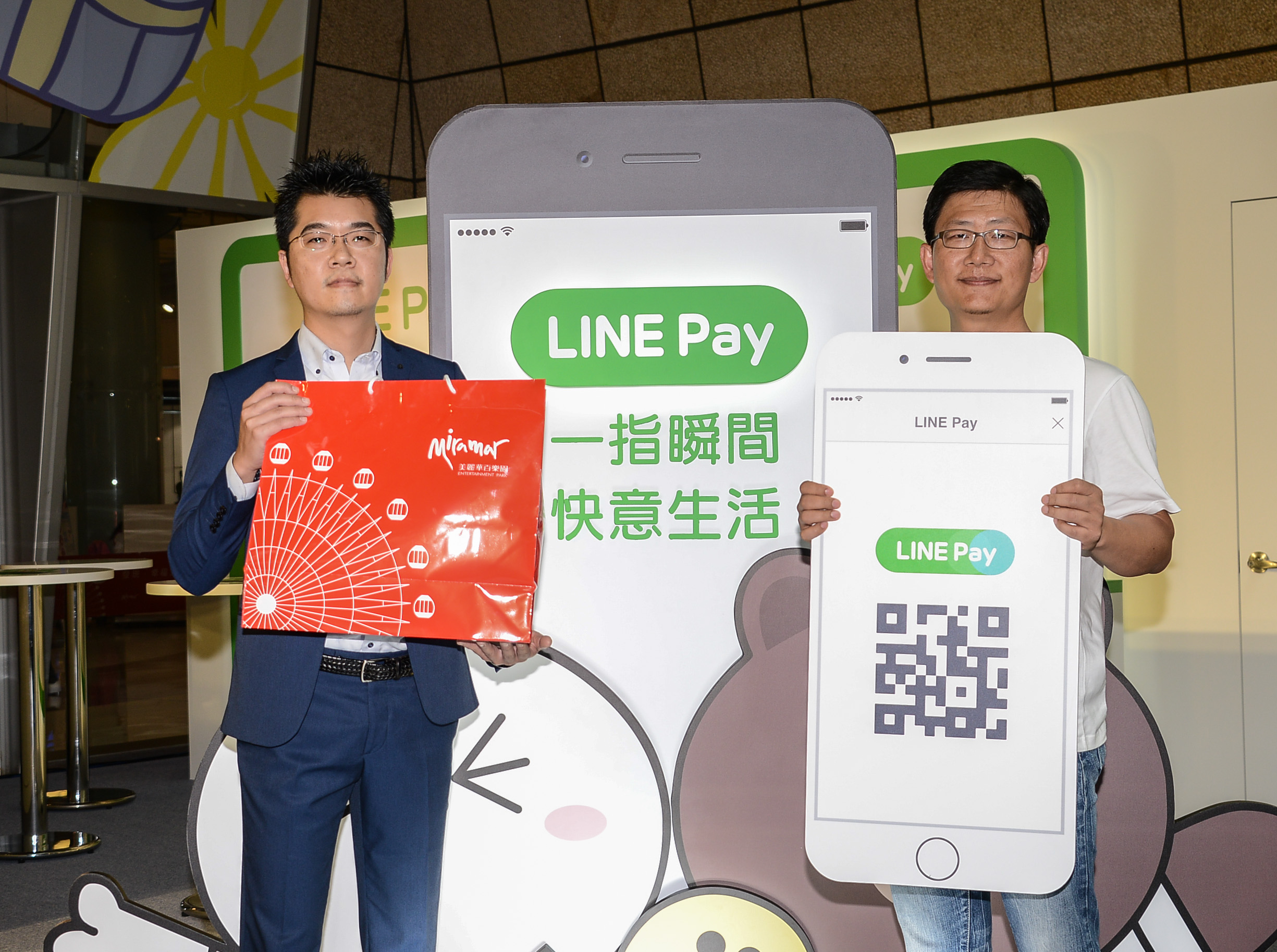0408-LINE PAY03