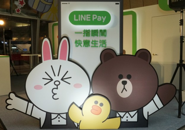 0408-line pay01