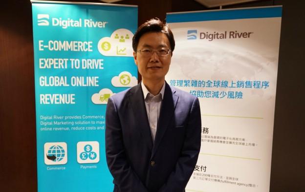 0415-digital river