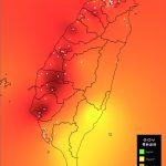 空氣品質這麽糟,三大監測網站保護自己的健康