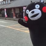 熊本地震,熊本熊部長還好嗎?