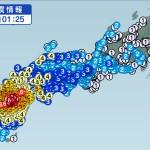 熊本凌晨再度發生 7.3 強震, 樓房倒塌