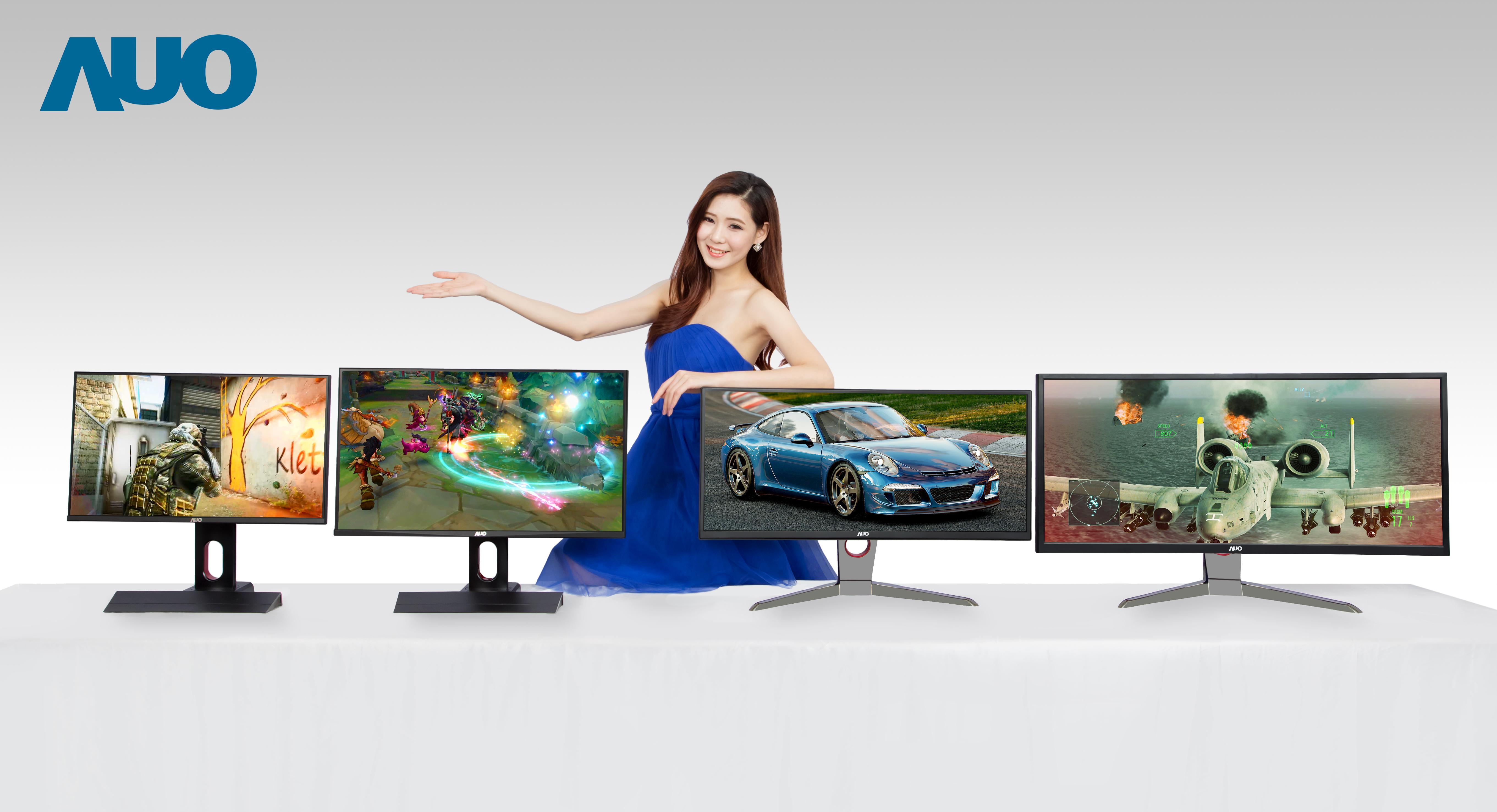 友達展出全系列高階電競專用液晶顯示面板(圖:友達提供)