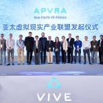 挺虛擬實境產業! HTC 號召 28 家創投成立虛擬實境投資聯盟