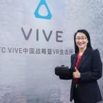 以 VR 重返榮耀,HTC 成立子公司 HTC Vive Tech