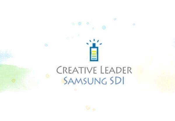 samsung sdi 官網