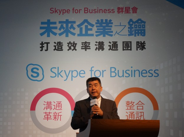 Skype-for-Business-2016